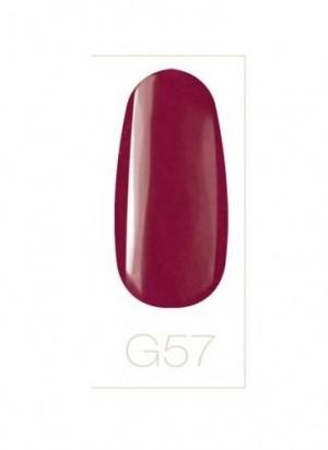 G65 Acryl Color powder 7g